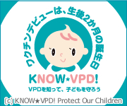 KnowVPD
